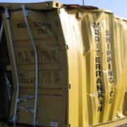 konteyner hurdası fiyatı